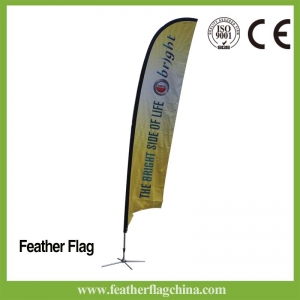 3m 4m 5m Feather Flag