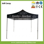 2.5x2.5m (8x8ft) Pop Up Gazebos With Full Color Print Walls